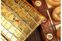 Эксклюзивный чехол обложка футляр для Xiaomi MiPad кожа крокодила золотой. Только в нашем магазине. Количество ограничено
