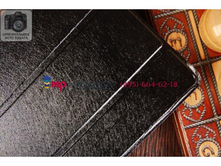 Фирменный умный тонкий легкий чехол для Xiaomi Mipad 7.9