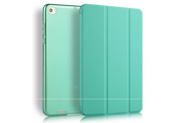 """Фирменный умный тонкий легкий чехол для Xiaomi Mipad 7.9"""" """"Il Sottile"""" мятный пластиковый"""