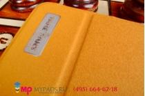 """Фирменный умный тонкий легкий чехол для Xiaomi Mipad 7.9"""" """"Il Sottile"""" оранжевый пластиковый"""