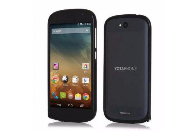 Фирменный оригинальный ультра-тонкий чехол-бампер для Yota YotaPhone 2 черный металлический