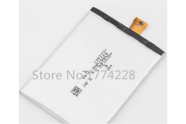 Фирменная аккумуляторная батарея YT0225203 2500 mah на телефон Yota YotaPhone 2 + инструменты для вскрытия + гарантия