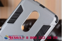 Противоударный усиленный ударопрочный фирменный чехол-бампер-пенал для ZTE AXON 7/ Axon 2 (A2017G) 5.5 черный
