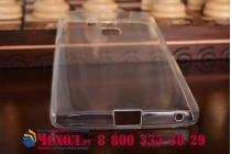 Фирменная ультра-тонкая полимерная из мягкого качественного силикона задняя панель-чехол-накладка для ZTE AXON 7/ Axon 2 (A2017G) 5.5 прозрачная