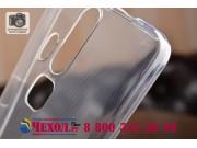 Фирменная ультра-тонкая полимерная из мягкого качественного силикона задняя панель-чехол-накладка для ZTE AXON..