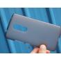 Фирменная ультра-тонкая силиконовая задняя панель-чехол-накладка для ZTE AXON 7/ Axon 2 (A2017G) 5.5