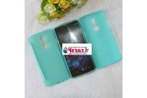 """Фирменная ультра-тонкая полимерная из мягкого качественного силикона задняя панель-чехол-накладка для ZTE Axon 7 Mini"""" голубая"""