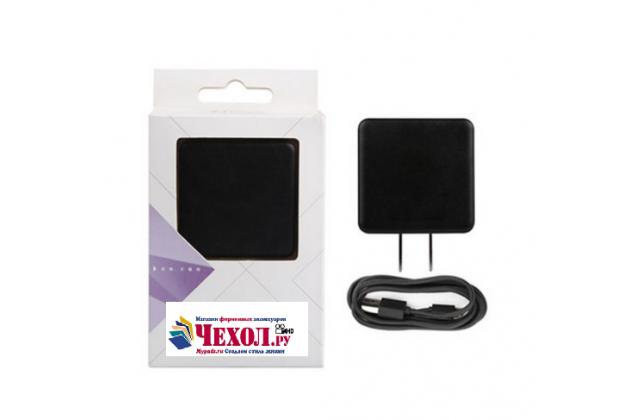 """Фирменное оригинальное зарядное устройство от сети для телефона ZTE AXON 7/ Axon 2 (A2017G) 5.5"""" + гарантия"""