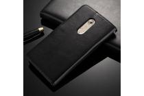 """Фирменный чехол-книжка для ZTE AXON 7/ Axon 2 (A2017G) 5.5"""" с визитницей и мультиподставкой черный кожаный"""