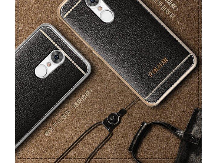 Фирменная премиальная элитная крышка-накладка на ZTE Axon 7 Mini черная из качественного силикона с дизайном п..