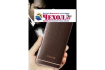 Фирменная премиальная элитная крышка-накладка на ZTE Axon 7 Mini коричневая из качественного силикона с дизайном под кожу