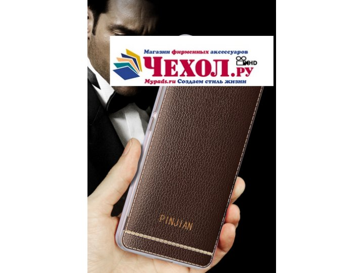 Фирменная премиальная элитная крышка-накладка на ZTE Axon 7 Mini коричневая из качественного силикона с дизайн..