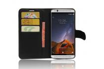 """Фирменный чехол-книжка для ZTE Axon 7 Mini"""" с визитницей и мультиподставкой черный кожаный"""