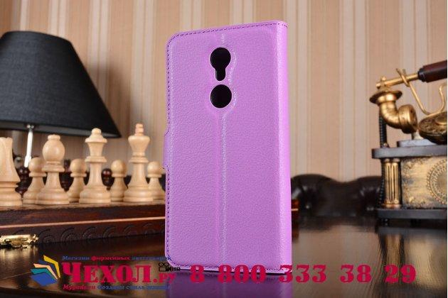 """Фирменный чехол-книжка для  ZTE Axon 7 Mini"""" с визитницей и мультиподставкой фиолетовый кожаный"""