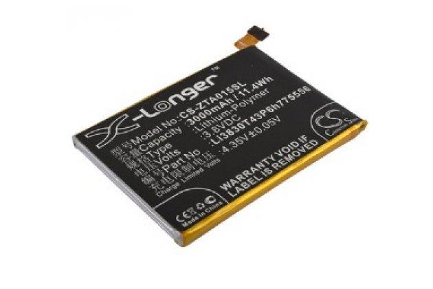 "Фирменная аккумуляторная батарея 3000mah на телефон ZTE Axon Lux Pro / ZTE Axon Elite 5.5"" + инструменты для вскрытия + гарантия"