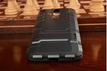 Фирменная задняя противоударная панель-крышка-накладка из прочного пластика для ZTE Axon Lux Pro / ZTE Axon Elite 5.5  черная