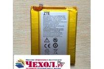 """Фирменная аккумуляторная батарея 3400 mah на телефон  ZTE Axon Max 6.0"""" (C2016) + инструменты для вскрытия + гарантия"""