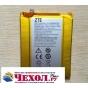 Фирменная аккумуляторная батарея 3400 mah на телефон  ZTE Axon Max 6.0