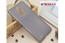 """Фирменная ультра-тонкая полимерная из мягкого качественного силикона задняя панель-чехол-накладка для  ZTE Axon Max 6.0"""" (C2016) черная"""