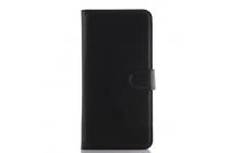 """Фирменный чехол-книжка для  ZTE AXON Pro 5.5""""(5200)  с визитницей и мультиподставкой черный кожаный"""