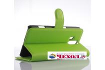 """Фирменный чехол-книжка для  ZTE AXON Pro 5.5""""(5200)  с визитницей и мультиподставкой зеленый кожаный"""