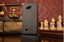 """Фирменный оригинальный вертикальный откидной чехол-флип для  ZTE Blade A3 4.0"""" черный кожаный"""