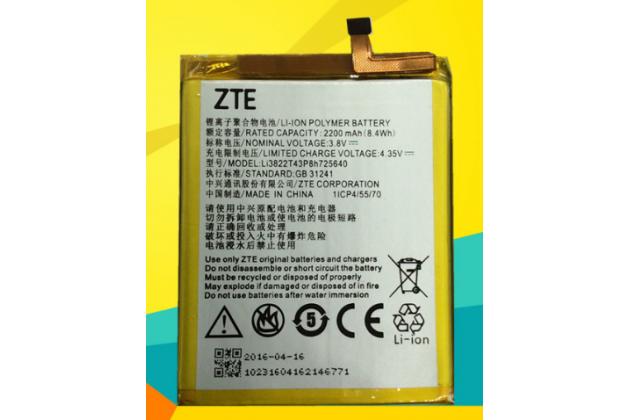 Аккумулятор для zte blade a510 на алиэкспресс