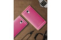 Фирменная премиальная элитная крышка-накладка на ZTE Blade A510 розовая из качественного силикона с дизайном под кожу