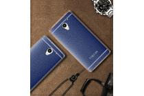Фирменная премиальная элитная крышка-накладка на ZTE Blade A510 синяя из качественного силикона с дизайном под кожу
