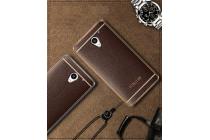 Фирменная премиальная элитная крышка-накладка на ZTE Blade A510 коричневая из качественного силикона с дизайном под кожу