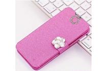 Фирменный роскошный чехол-книжка безумно красивый декорированный бусинками и кристаликами на ZTE Blade A510 розовый