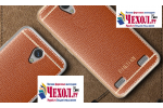 Фирменная премиальная элитная крышка-накладка на ZTE Blade A520 5.0 (BA520) коричневая из качественного силикона с дизайном под кожу