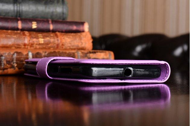 Фирменный чехол-книжка для  ZTE Blade A610 / BA610T 5.0 с визитницей и мультиподставкой фиолетовый кожаный