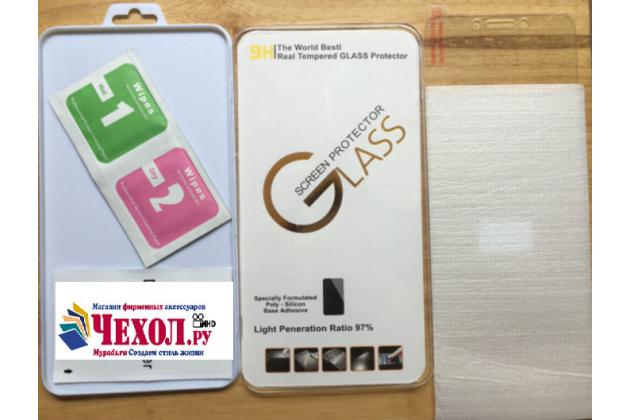 Фирменное защитное закалённое противоударное стекло премиум-класса из качественного японского материала с олеофобным покрытием для телефона ZTE Blade A610 / BA610T 5.0