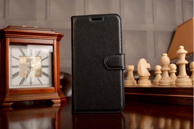Фирменный чехол-книжка для  ZTE Blade A610 / BA610T 5.0  с визитницей и мультиподставкой черный кожаный