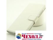 Фирменный чехол-книжка из качественной импортной кожи с подставкой застёжкой и визитницей для ZTE Blade A610c ..