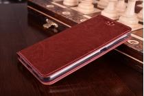 """Фирменный премиальный элитный чехол-книжка из качественной импортной кожи с мульти-подставкой для ZTE Blade A910 / BA910 5.5""""  красный"""