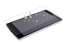 Фирменное защитное закалённое противоударное стекло премиум-класса из качественного японского материала с олеофобным покрытием для телефона ZTE Blade  D LUX (A813)