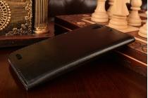 Фирменный чехол-книжка для  ZTE Blade  D LUX (A813)  с визитницей и мультиподставкой черный кожаный