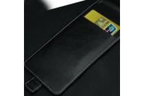 Фирменный вертикальный откидной чехол-флип для ZTE Blade  D LUX (A813) черный