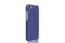 Фирменная роскошная элитная премиальная задняя панель-крышка на пластиковой основе обтянутая лаковой кожей крокодила  для ZTE Blade D6/ V6/X7 5.0 синий