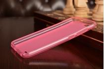 """Фирменная ультра-тонкая полимерная из мягкого качественного силикона задняя панель-чехол-накладка для ZTE Blade D6/ V6/X7 5.0"""" розовая"""