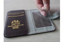Фирменный чехол-книжка для ZTE Blade GF3 с визитницей и мультиподставкой черный кожаный