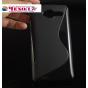 Фирменная ультра-тонкая полимерная из мягкого качественного силикона задняя панель-чехол-накладка для ZTE Blad..
