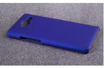 Фирменная задняя панель-крышка-накладка из тончайшего и прочного пластика для ZTE Blade L3 голубая
