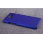 Фирменная задняя панель-крышка-накладка из тончайшего и прочного пластика для ZTE Blade L3 голубая..