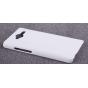 Фирменная задняя панель-крышка-накладка из тончайшего и прочного пластика для ZTE Blade L3 белая..