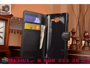 Фирменный чехол-книжка из качественной импортной кожи с мульти-подставкой застёжкой и визитницей для ЗТЕ Блэйд..