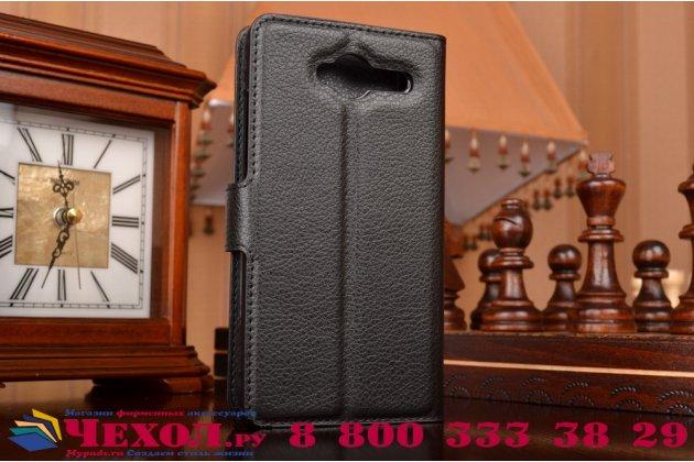 Фирменный чехол-книжка из качественной импортной кожи с мульти-подставкой застёжкой и визитницей для ЗТЕ Блэйд Л3 черный