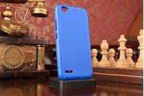 """Фирменная ультра-тонкая полимерная из мягкого качественного силикона задняя панель-чехол-накладка для ZTE Blade L4/ L4 Pro (A460) 5.0"""" синий"""